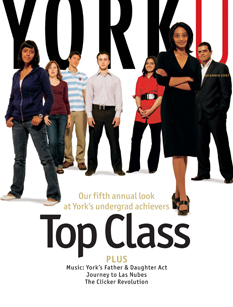 Cover of YorkU magazine's December 2007 issue