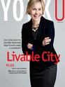 Cover of YorkU magazine's Winter 2013 issue