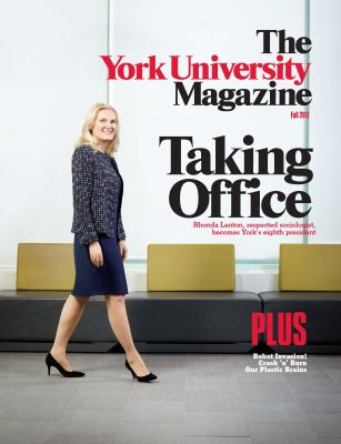 Cover of The York University Magazine's Fall 2017 issue